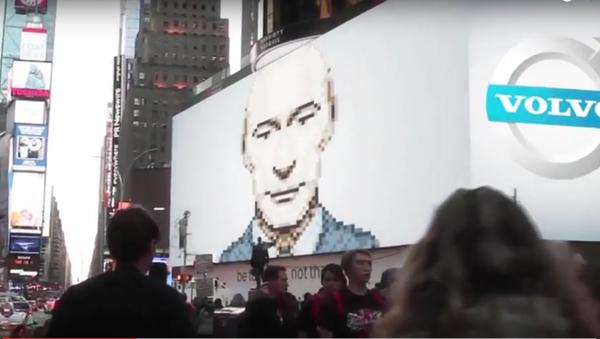Putin aparece en la pantalla en Nueva York - Sputnik Mundo