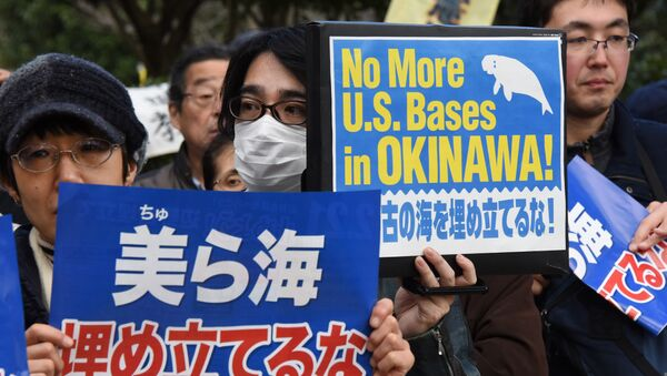 Protesta contra las bases estadounidenses en Okinawa (archivo) - Sputnik Mundo