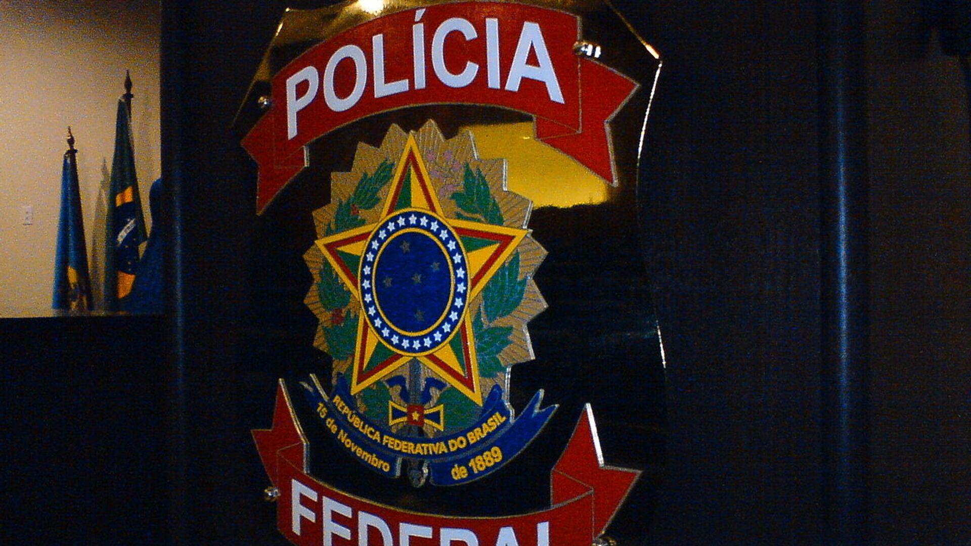 Policía Federal de Brasil - Sputnik Mundo, 1920, 30.07.2021