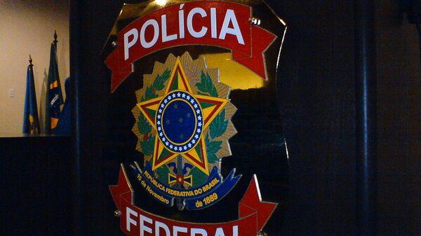 Policía Federal de Brasil - Sputnik Mundo