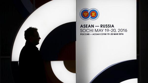 Logo de la cumbre ASEAN-Rusia - Sputnik Mundo
