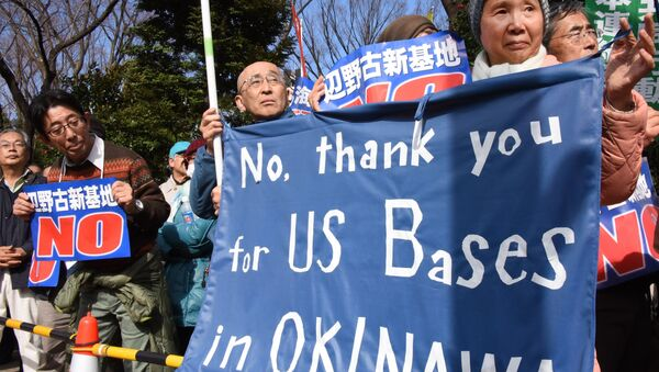 Protestas contra las bases militares en Okinawa (archivo) - Sputnik Mundo
