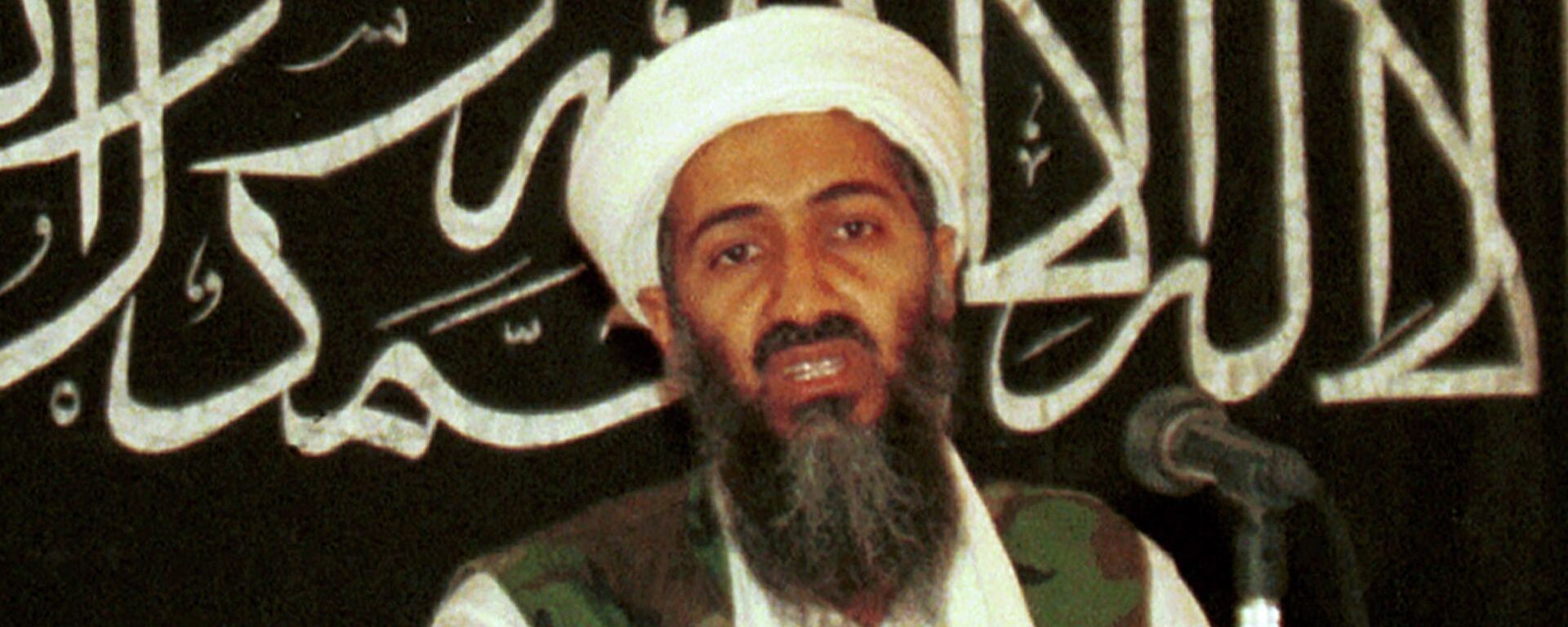 Osama bin Laden - Sputnik Mundo, 1920, 02.05.2021