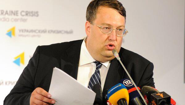 Antón Geráshchenko, el diputado de la Rada Suprema y asesor del ministro de Interior de Ucrania - Sputnik Mundo