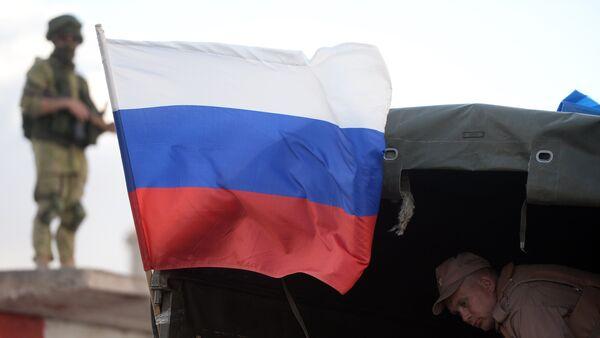 Ayuda humanitaria de Rusia para los ciudadanos de Siria - Sputnik Mundo