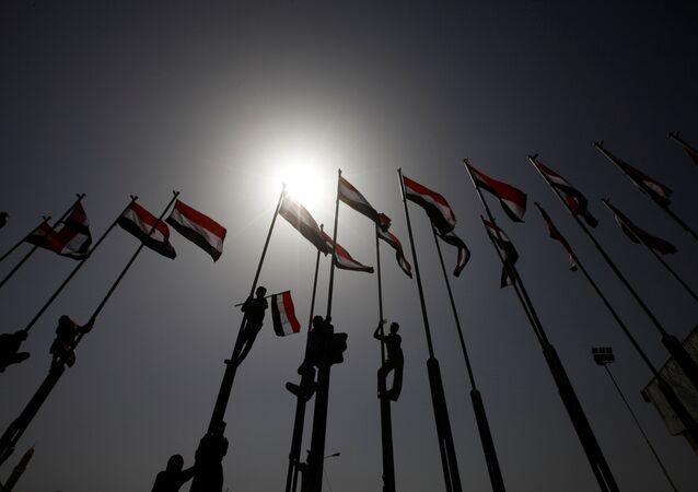Banderas de Yemen