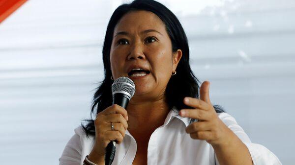Keiko Fujimori, excandidata a la Presidencia de Perú - Sputnik Mundo