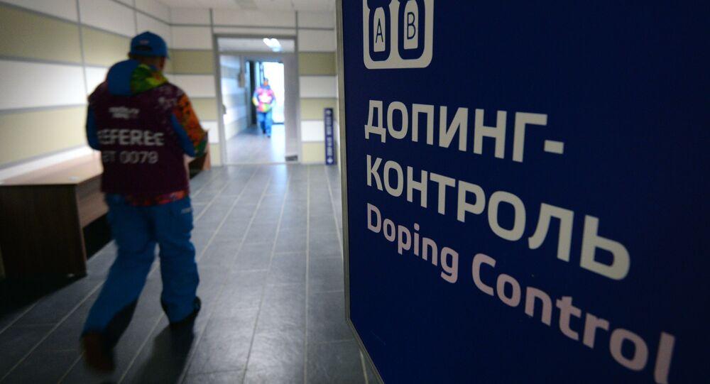 Estación de control de dopaje en los JJOO de Sochi