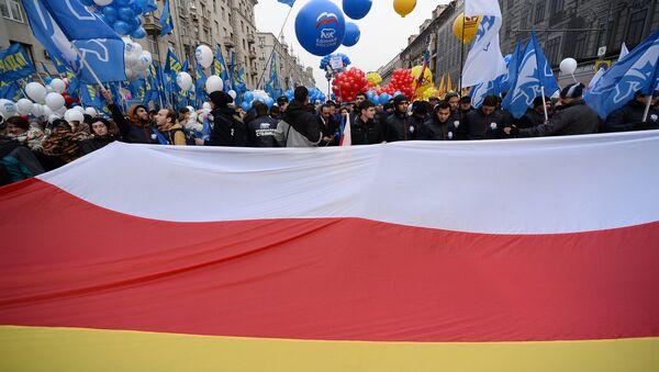 Bandera de Osetia del Sur - Sputnik Mundo
