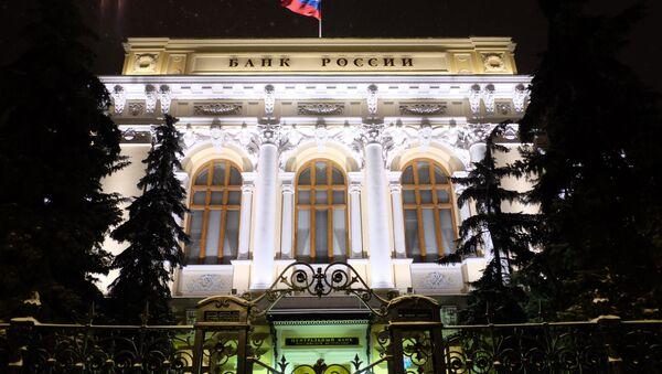 El banco central de Rusia - Sputnik Mundo