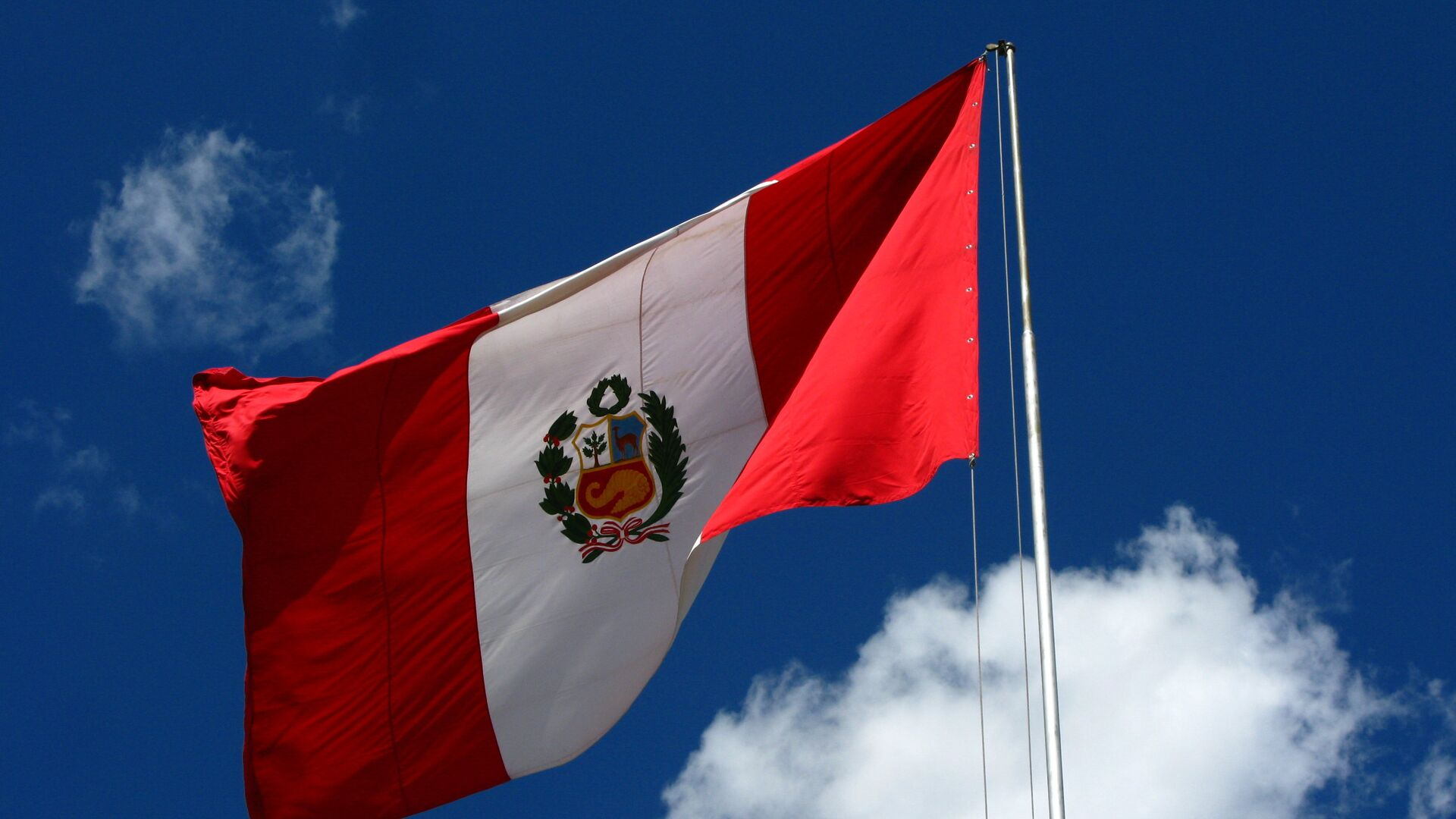 Bandera del Perú - Sputnik Mundo, 1920, 23.03.2021