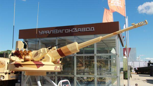 El nuevo cañón automático de calibre 57 milímetros teleguiado del tipo 'Baikal'. - Sputnik Mundo