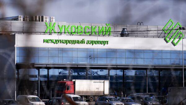 El aeropuerto internacional de Zhukovksi - Sputnik Mundo