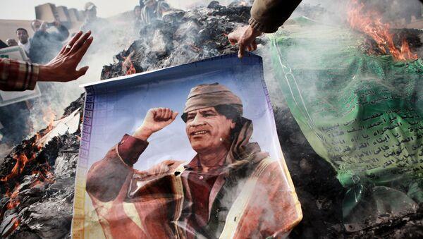 Retrato de Muamar Gadafi (archivo) - Sputnik Mundo
