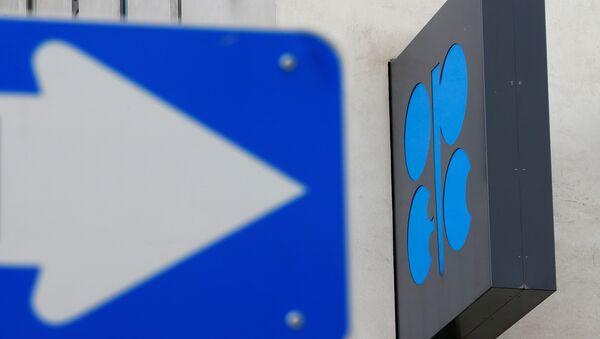 El logo de OPEP - Sputnik Mundo