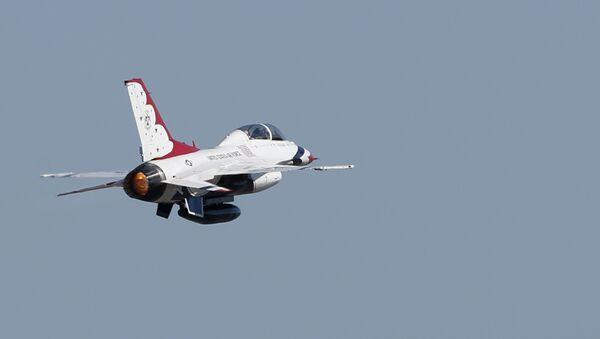 F-16 - Sputnik Mundo