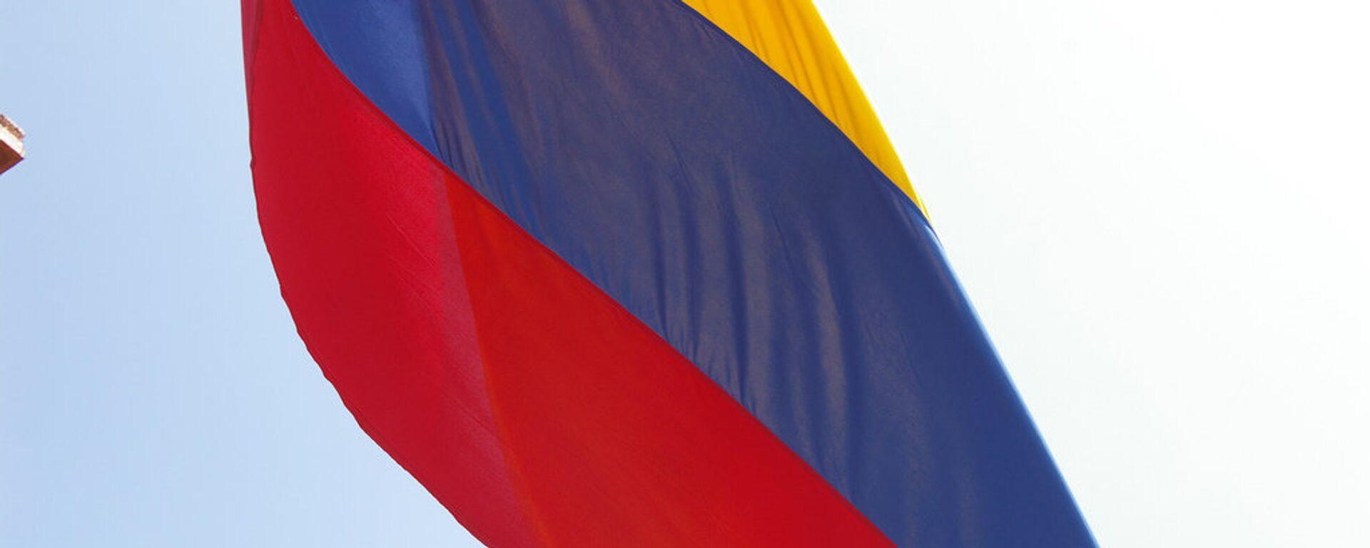 Bandera de Colombia - Sputnik Mundo, 1920, 13.07.2021