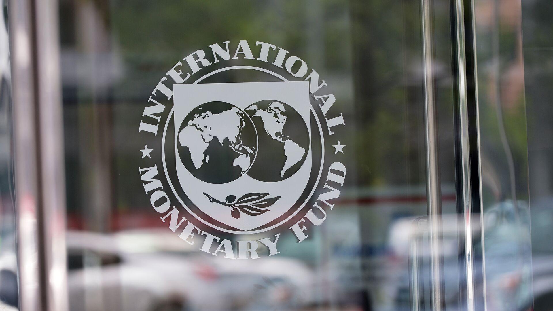 Logo de Fondo Monetario Internacional (FMI)  - Sputnik Mundo, 1920, 03.08.2021