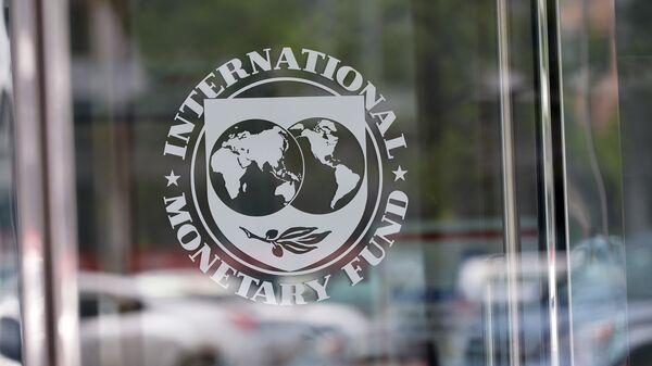 Logo de Fondo Monetario Internacional (FMI)  - Sputnik Mundo