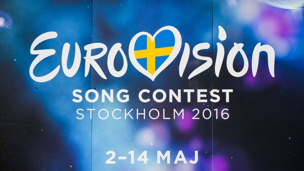 Logo de Eurovisión 2016 - Sputnik Mundo