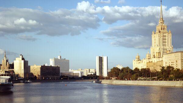 El río Moscova - Sputnik Mundo