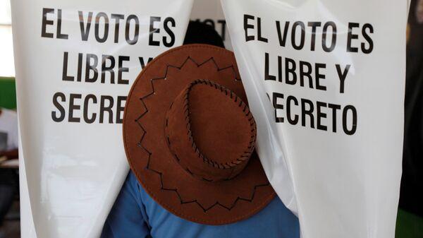 Las elecciones en México - Sputnik Mundo