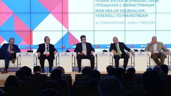 El foro mediático internacional 'La nueva era del periodismo: adiós al mainstream' - Sputnik Mundo