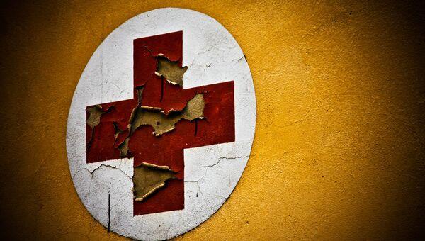 Logo de Cruz Roja - Sputnik Mundo