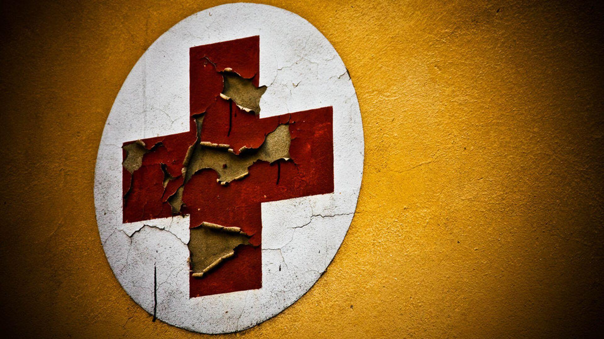 Cruz Roja - Sputnik Mundo, 1920, 24.03.2021