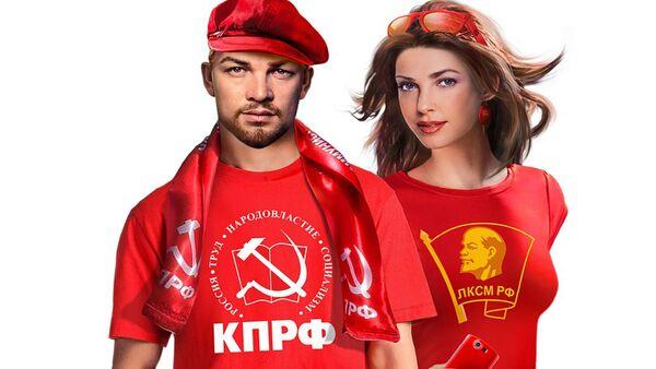 Vladímir Lenin (ilustración) - Sputnik Mundo