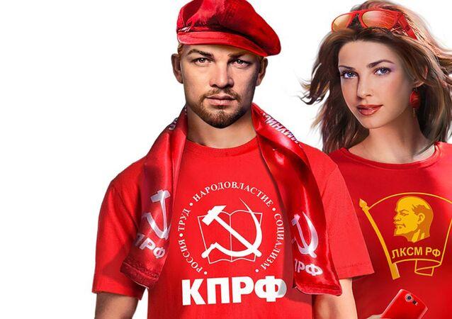 Vladímir Lenin (ilustración)