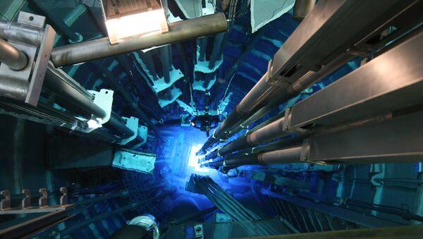 Reactor nuclear - Sputnik Mundo