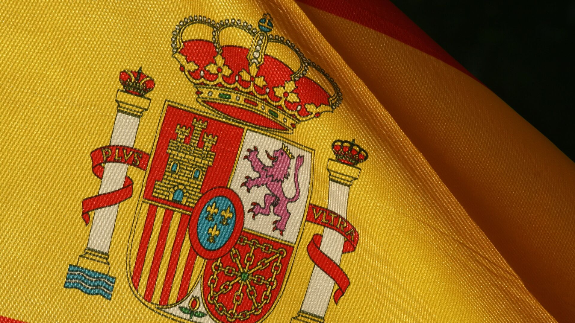Bandera de España - Sputnik Mundo, 1920, 28.10.2020