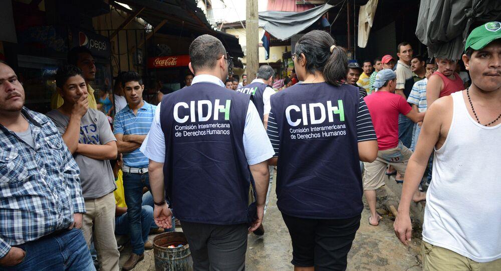Personal de la CIDH (archivo)