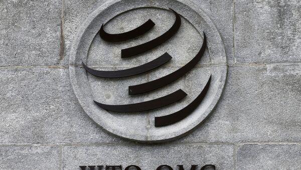 Logo de la OMC (archivo) - Sputnik Mundo