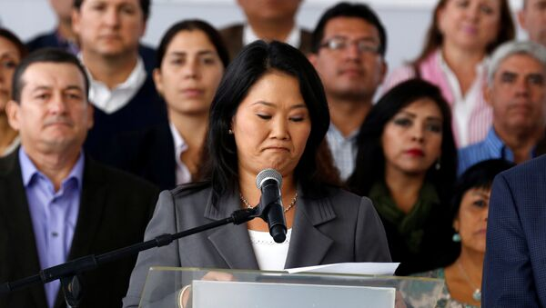 Keiko Fujimori, candidata derechista - Sputnik Mundo