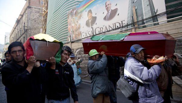 Discapacitados marchan con ataúdes en cuatro ciudades de Bolivia - Sputnik Mundo