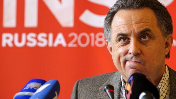 Vitali Mutkó, ministro de Deporte de Rusia - Sputnik Mundo