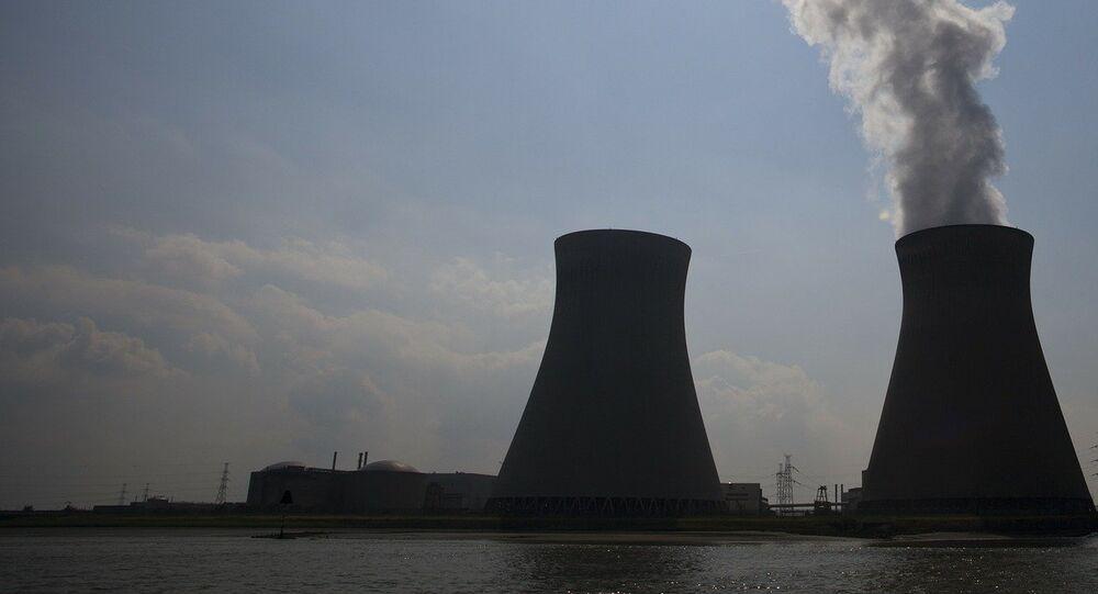 Una planta nuclear