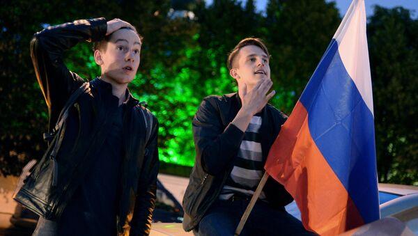 Hinchas rusos - Sputnik Mundo