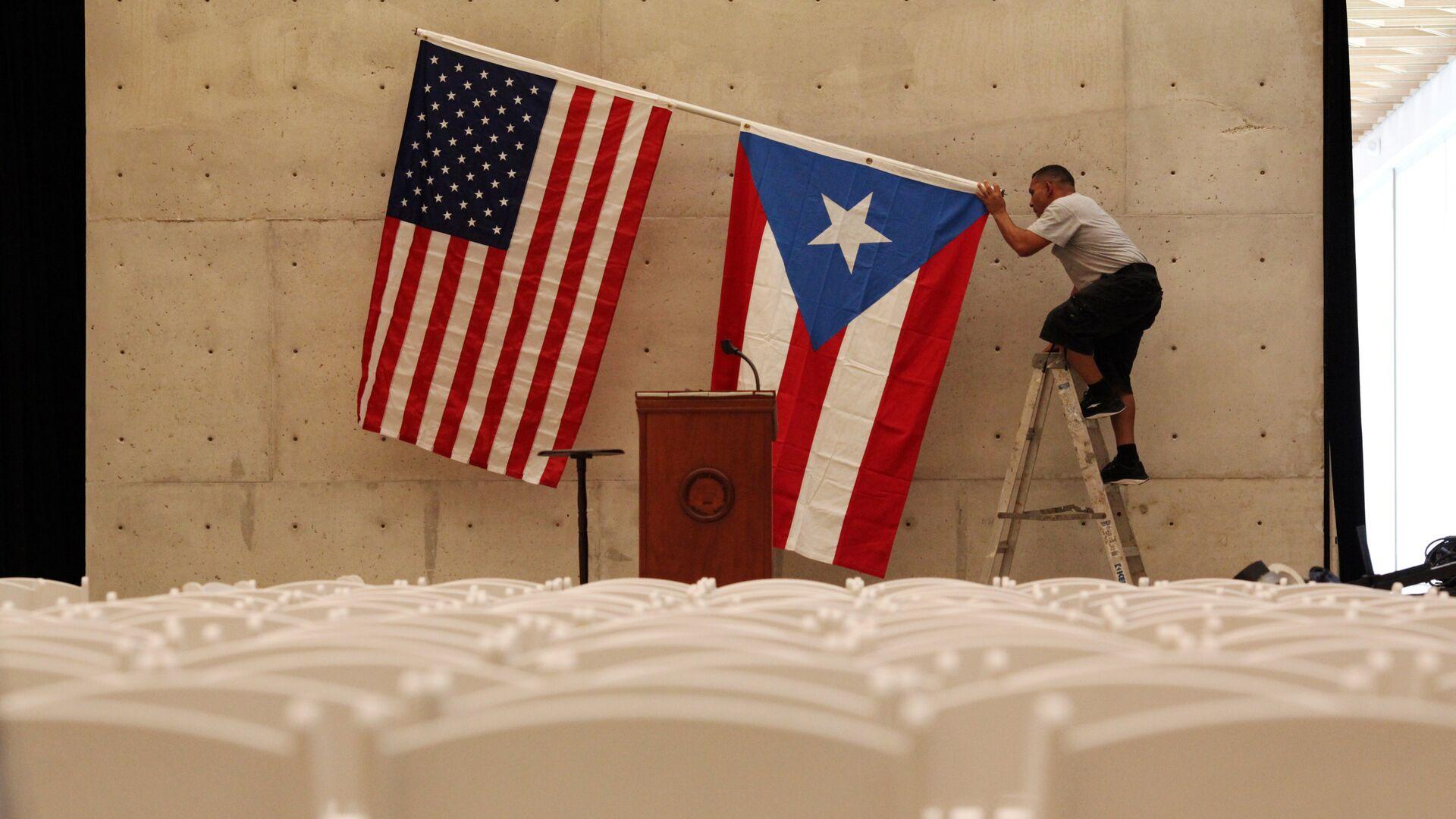 Banderas de EEUU y Puerto Rico - Sputnik Mundo, 1920, 20.07.2021