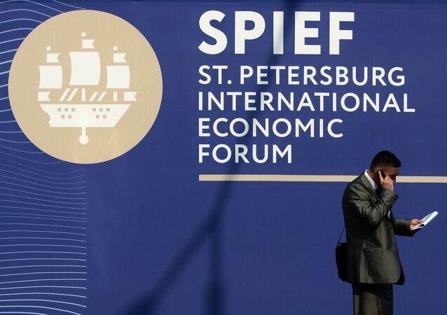 El Foro Económico Internacional de San Petersburgo