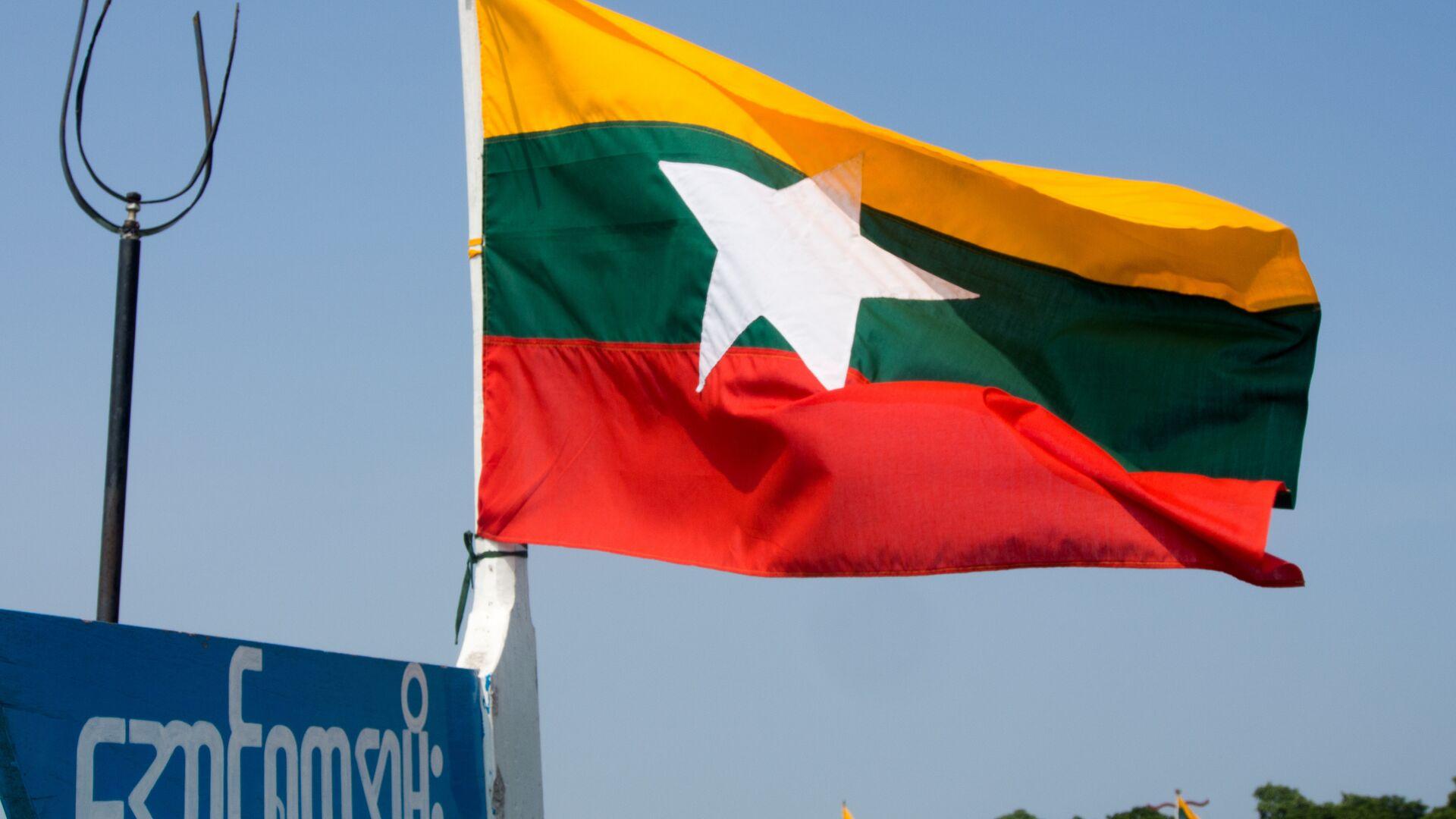 La bandera nacional de Birmania - Sputnik Mundo, 1920, 04.03.2021