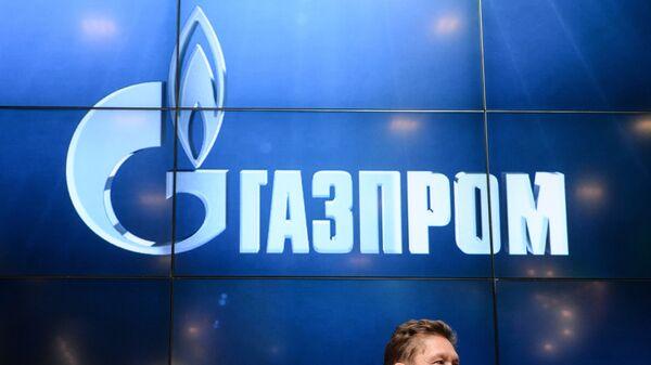 El logo de Gazprom - Sputnik Mundo