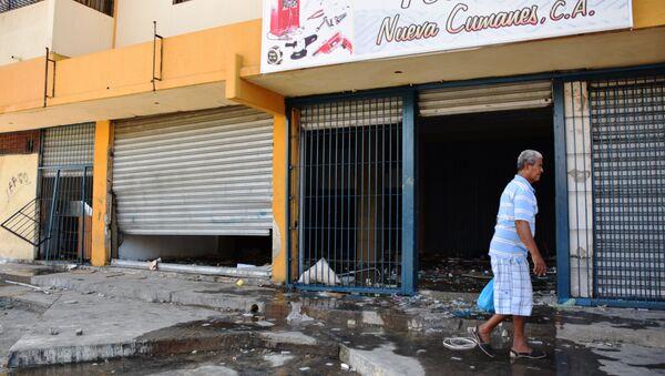 La ciudad venezolana de Cumaná después de una ola de saqueos y disturbios - Sputnik Mundo