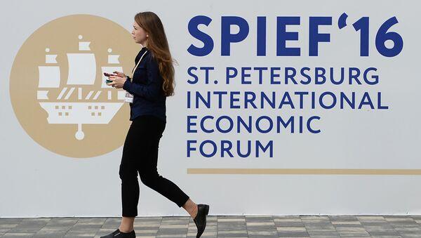 Preparations for St. Petersburg International Economic Forum's opening - Sputnik Mundo