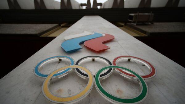 El Comité Olímpico de Rusia - Sputnik Mundo