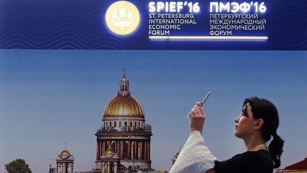El Foro Económico Internacional de San Petersburgo - Sputnik Mundo