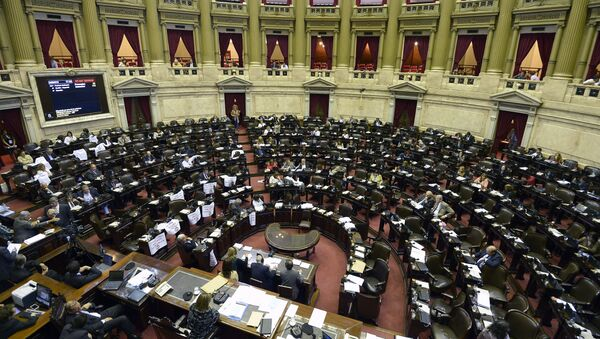 La Cámara de Diputados de Argentina - Sputnik Mundo