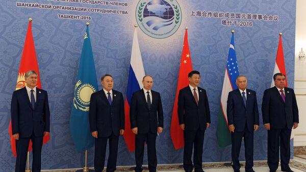 La cumbre de la OCS - Sputnik Mundo